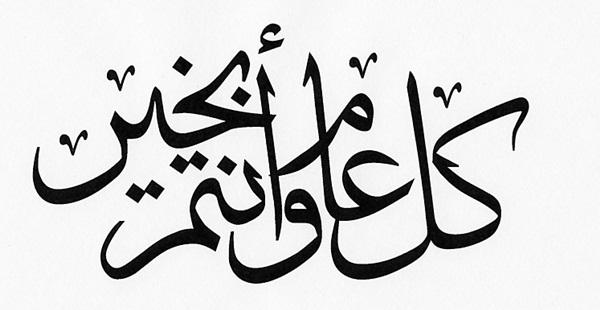 المولد العثماني pdf