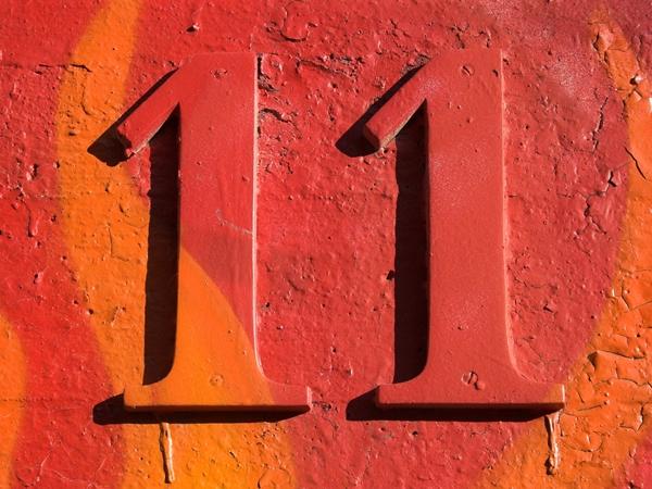 رقم 11 في المنام للعزباء نواعم