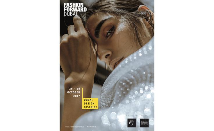 من هم المصمّمون الـ28 المشاركون في فاشن فوروورد هذا العام؟