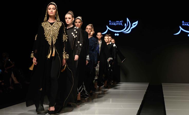 عبايات للمرأة العملية المعاصرة قدّمتها حراير في بيروت!