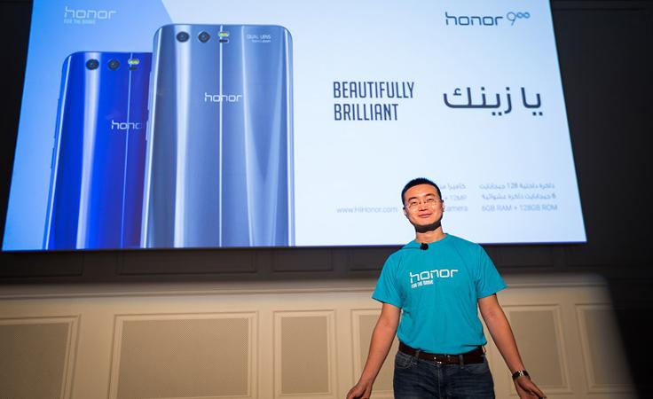 تعرّفي إلى هاتف هونر الجديد honor 9