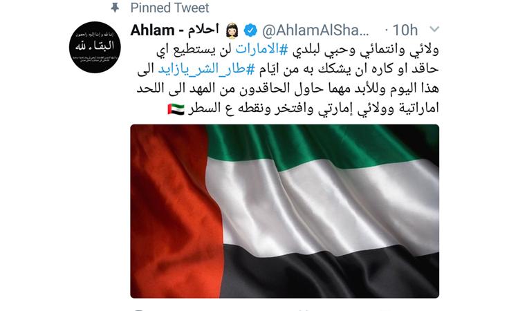 خاص- نوال الكويتية بدلاً من أحلام..عاصي الحلاني وإليسا مصدومان!