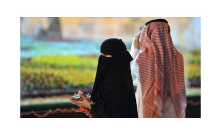 ارتفاع معدل الطلاق بالمجتمع السعودي يشعل تويتر