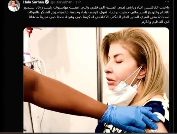 هالة سرحان تتلقّى لقاح فيروس كورونا في دبي: كنت قلقانة  02-03-2021 02:20 PM