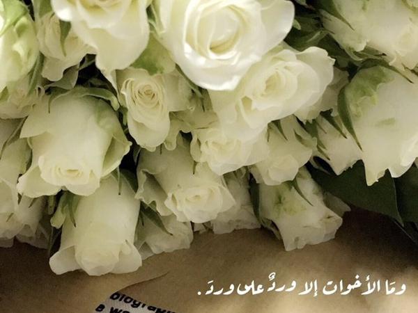صباح الورد تويتر نواعم