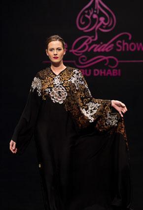 e01fbf6e5 اختاري تصميمك المفضل من أجمل عشر عبايات لهذا الشهر Abaya design Awards show