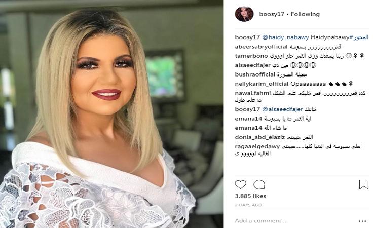 fc930c5bbd6c1 هل انزعجت بوسي شلبي من تعليق فجر السعيد؟