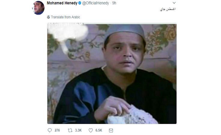 صورة طريفة هكذا سخر محمد هنيدي من شهر أغسطس نواعم