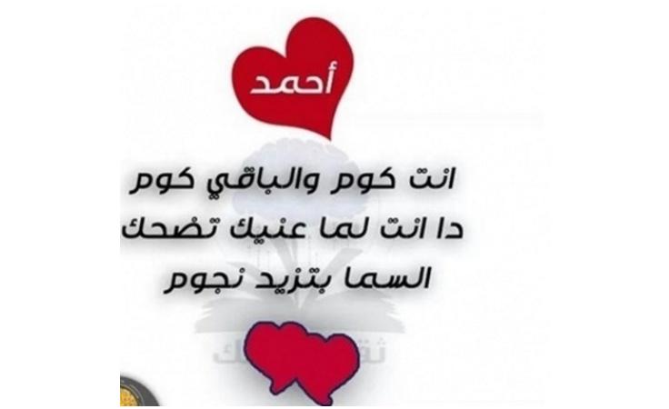مها أحمد ت وج ه رسالة مؤث رة لابنها المريض وتطلب الدعاء له فما طبيعة مرضه نواعم