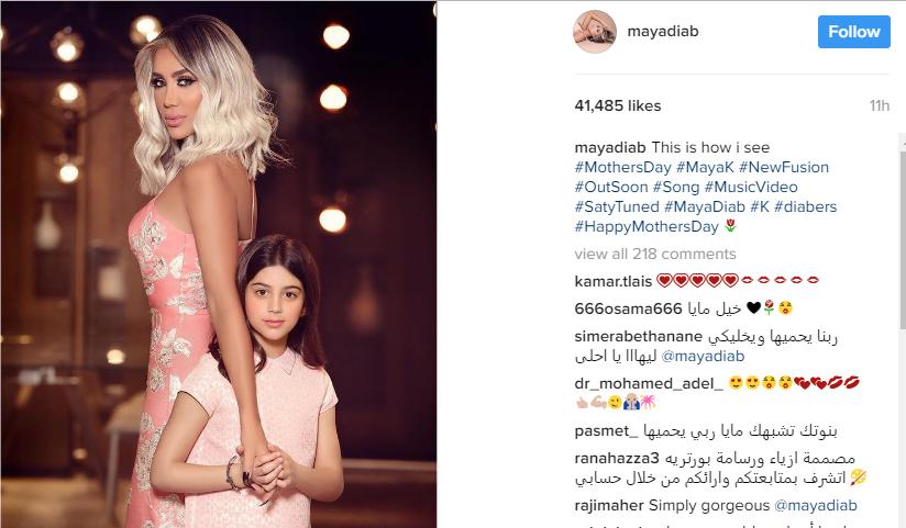 بمشاركة ابنتها.. مايا دياب تستعد للاحتفال بعيد الأم