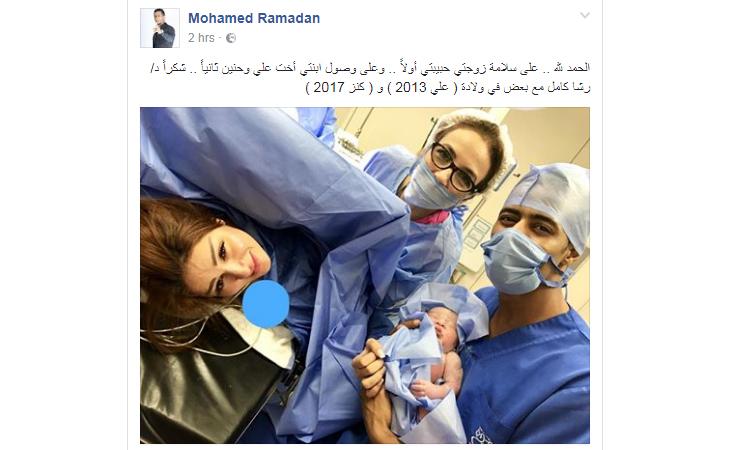 محمد رمضان يروي لنواعم كواليس ولادة زوجته