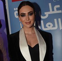 الممثلة ستيفاني صليبا تعلن عن مسلسلها الجديد