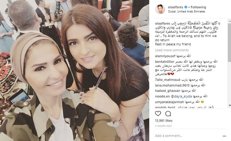 Mbc تفقد مذيعة صباح الخير يا عرب وزملاؤها ينعونها نواعم