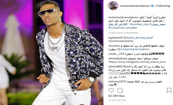 محمد رمضان يكشف عن مفاجأة جديدة لجمهوره نواعم