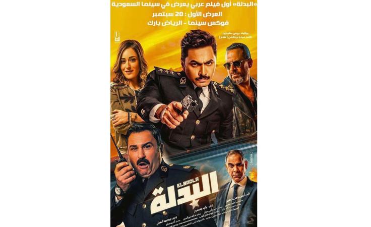 موضة جديدة يقودها تامر حسني وأحمد عز نواعم