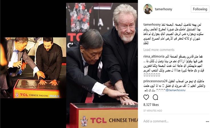 بالصور.. تامر حسني يردّ على المشكّكين في تكريم «البصمة»