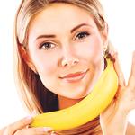 هكذا تعالج قشور الموز مشاكل بشرتكِ