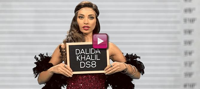 داليدا خليل تنافس كيم كارداشيان مع سارة الهاني