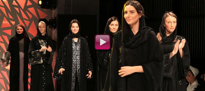 """اكتشفي اجمل عبايات المصممة السعودية هانيا ضمن عرض """"عباتي"""" بدبي"""